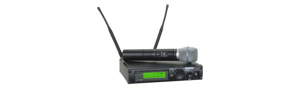 Все Микрофоны Shure ULXP24/BETA87C