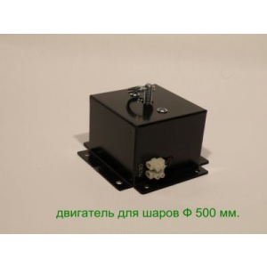 Ds-light 50 см