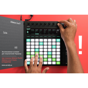 Suite � ������� ��� ������� Ableton Push2! ����������� ��� ���������� �����������.