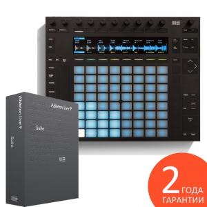 Ableton Push 2 - Live 9 Suite Bundle DJ-контроллер