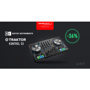 Скидка -36% на Native Instruments Traktor Kontrol S3
