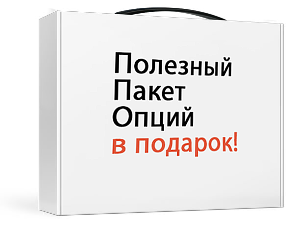 PRODJ Полезный пакет опций
